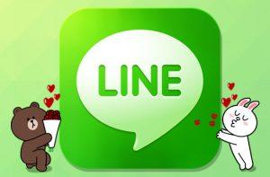 line-app-empresas