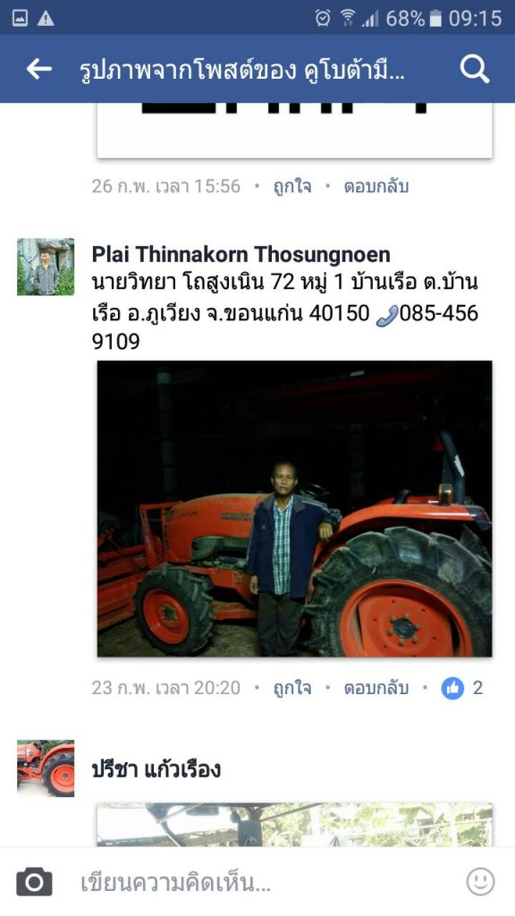 89994